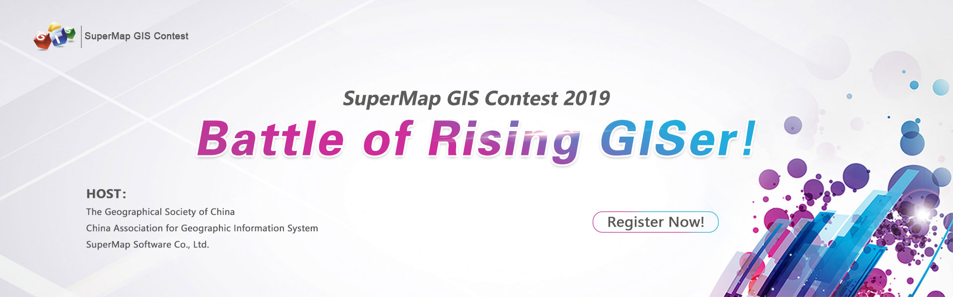 17th SuperMap Cup University GIS Contest